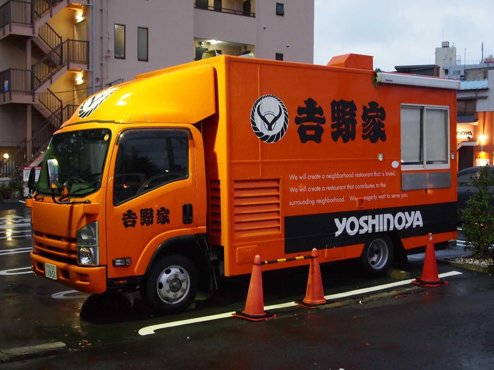 Yoshinoya Food Truck Bay Area