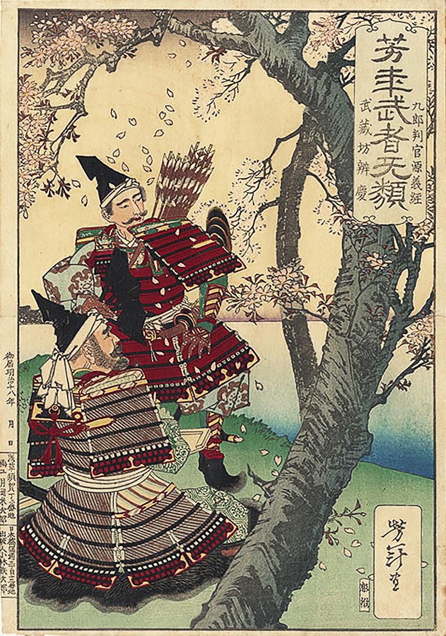 [DUDA] Monjes con armadura Yoshitsune_with_benkei