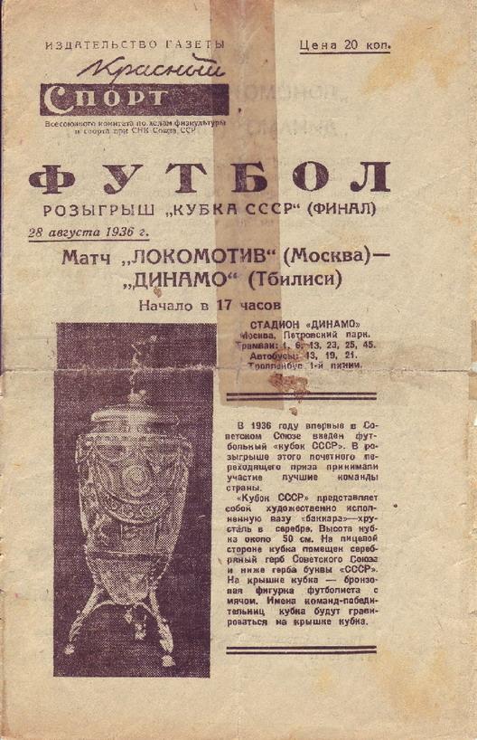 Клуб москва тбилиси что сегодня из клубов работает в москве