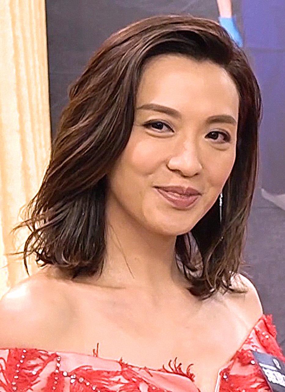 Alice Chan Wikipedia