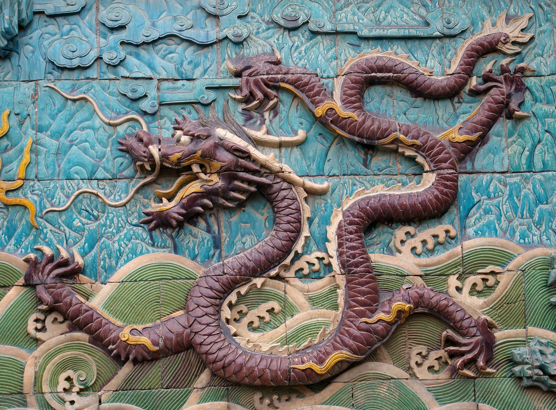 Dragon Garden Chinese Restaurant On Route