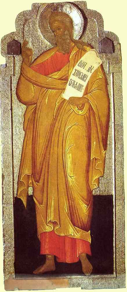 Abraham (given name) - Wikipedia