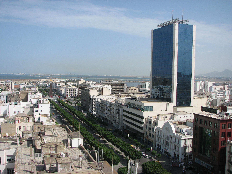 تونس Tūnis