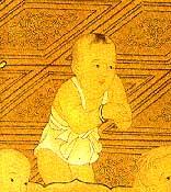 File:Baby Cloth2.jpg