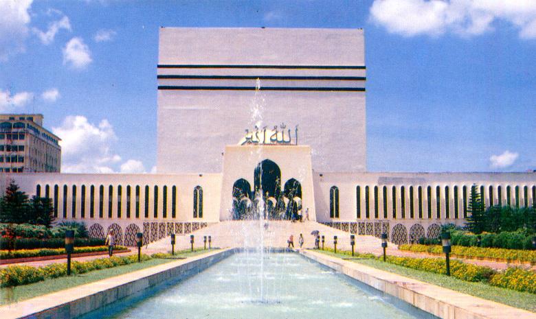 Datei:Baitul Mukarram (Arabic, بيت المكرّم; Bengali, বায়তুল মুকাররম; The Holy House).jpg