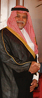 Bandar bin Sultan - Wikipedia, the free encyclopedia