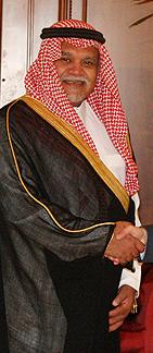 بندر بن سلطان بن عبد العزيز آل سعود ويكيبيديا