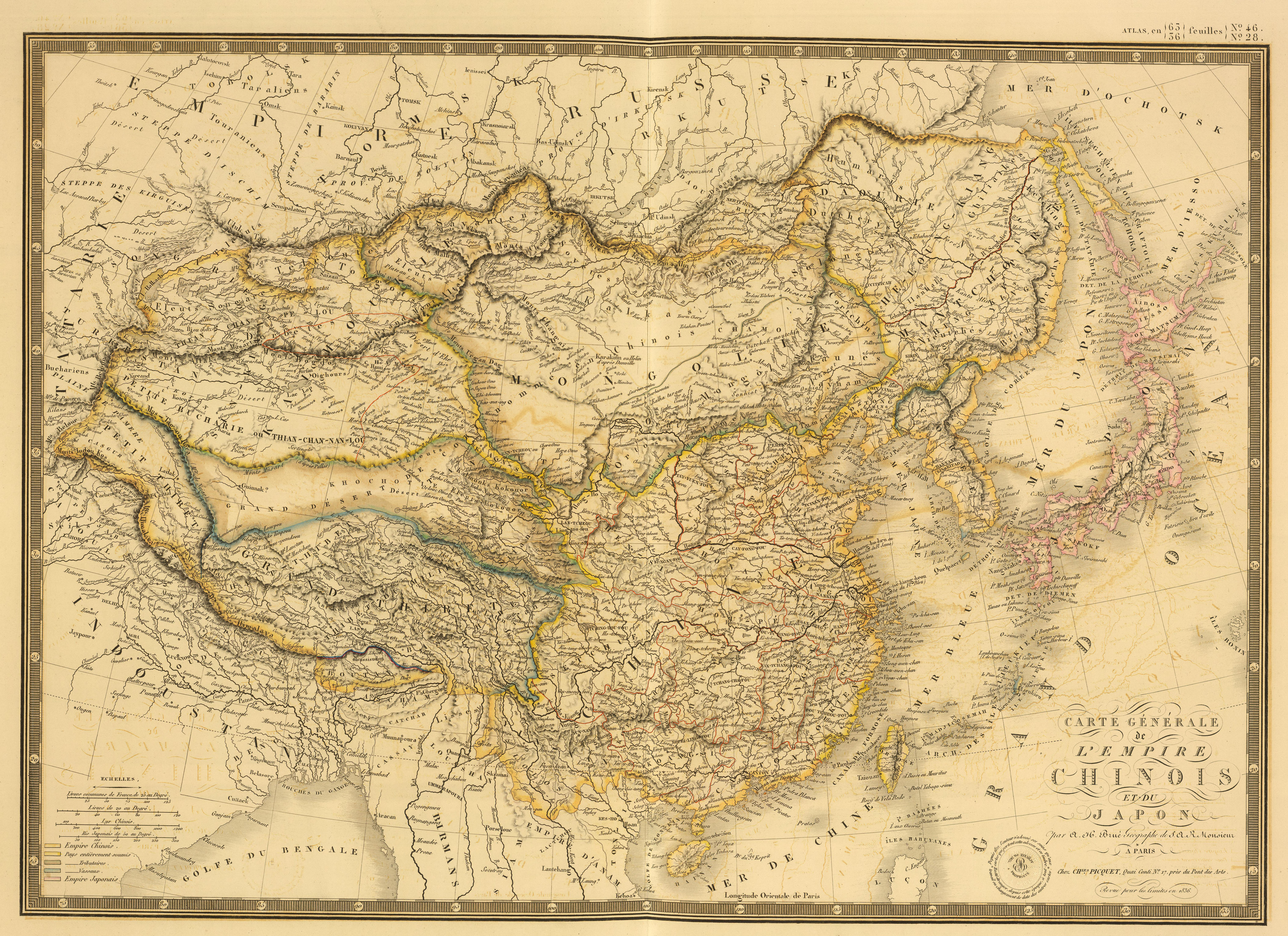 an overview of qing empire Coming onto the map:  in qing times to describe the incorporation into the qing empire of two  moreover to provide an overview and even create an.