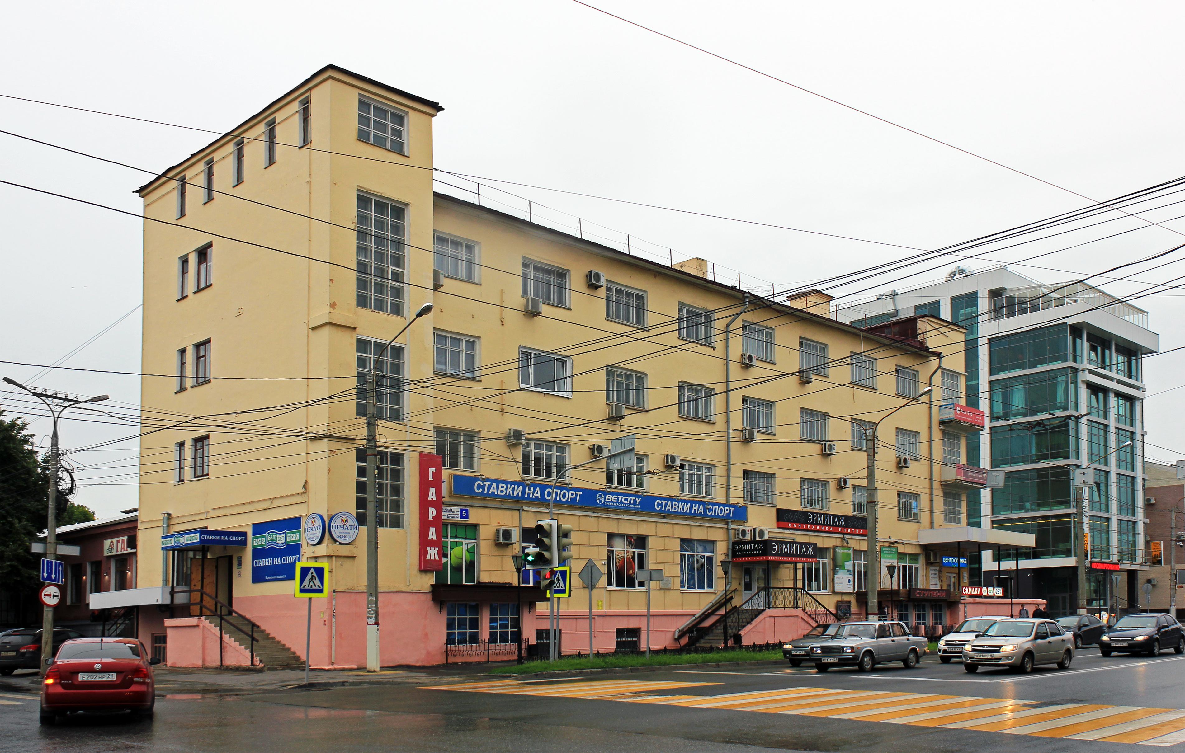 HPP Cheboksary: description, history and interesting facts 93