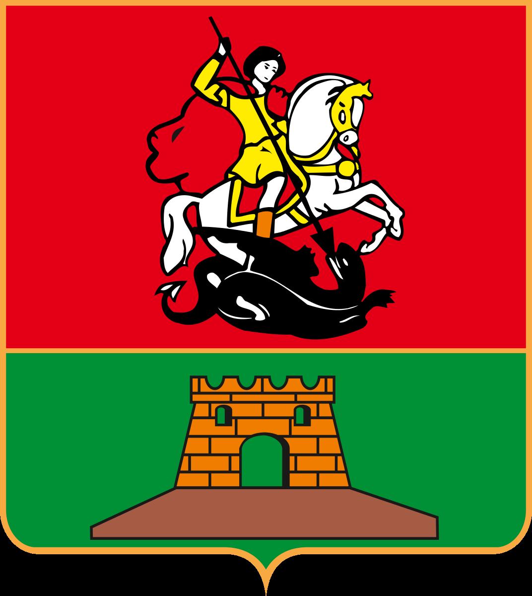 Лежак Доктора Редокс «Колючий» в Георгиевске (Ставропольский край)