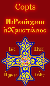 Coptic Orthodox Church in Africa