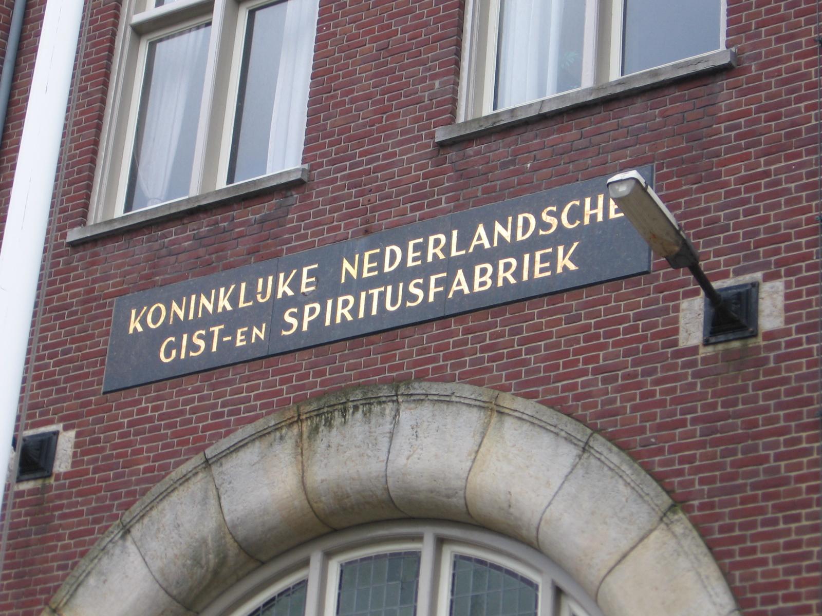 Dsm Keukens Recensie : Kantoorgebouw Koninklijke Nederlandsche Gist en