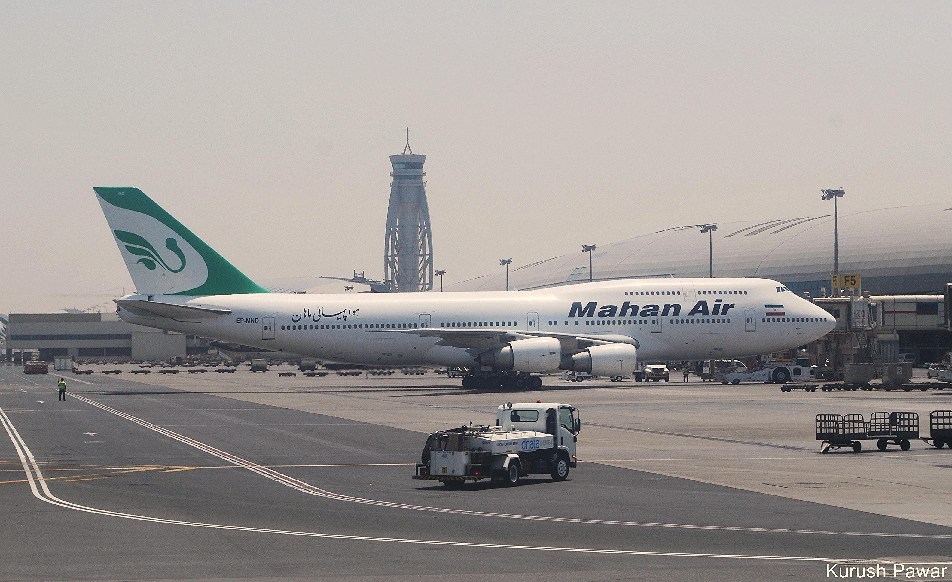 Dubai International Airport Wikipedia