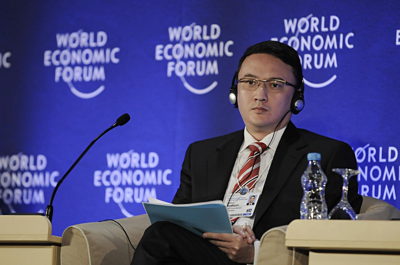 Yerbol Orynbayev