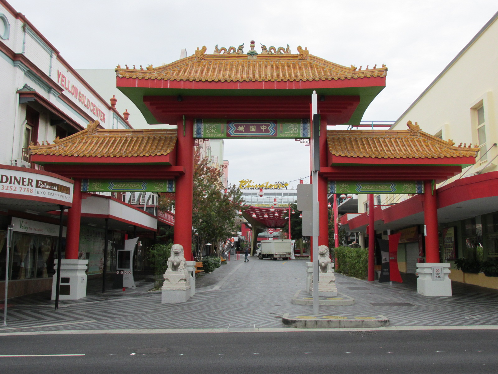 Fortitude Valley Chinatown entrance.jpg
