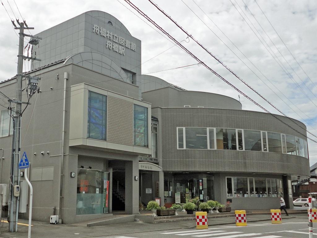 で 番 小さい 一 町 日本