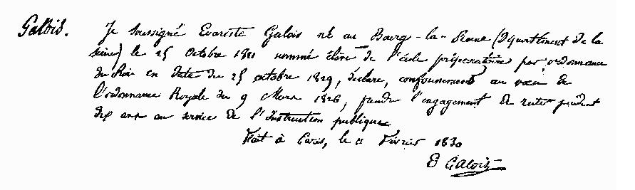 File:Galois-1830.JPG - Wikimedia Commons