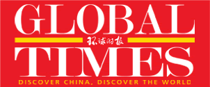 the global times - 790×444