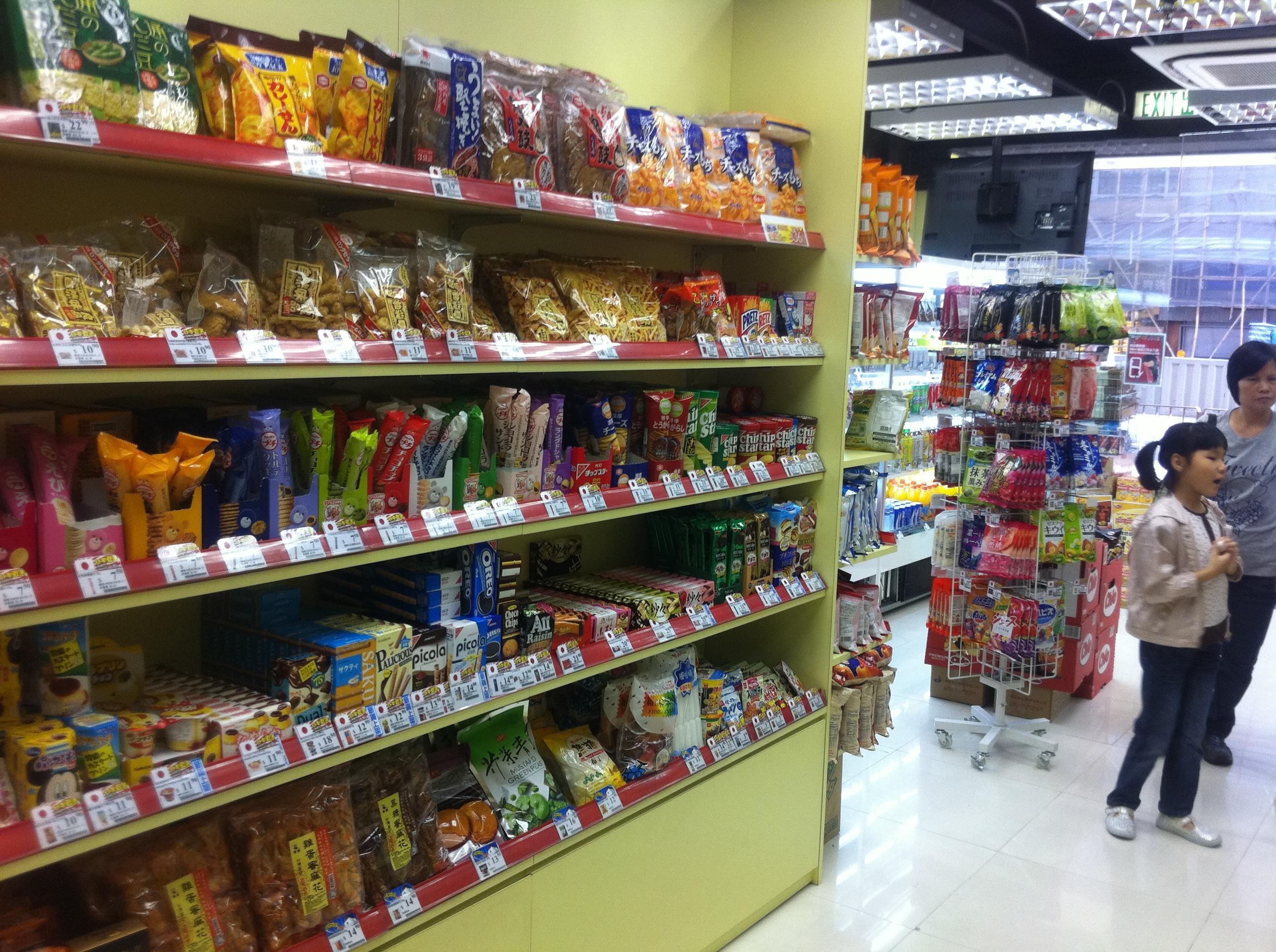 File:HK 北角 North Point 759阿信屋 759零食屋 759 Store interior