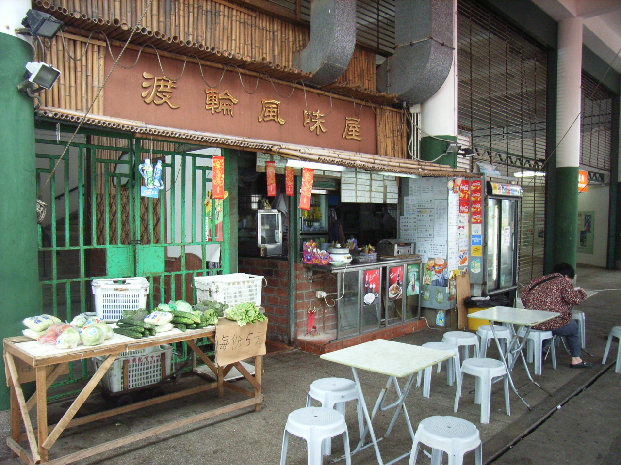 Stars Food Shop Star Ferry Pier Food Shop