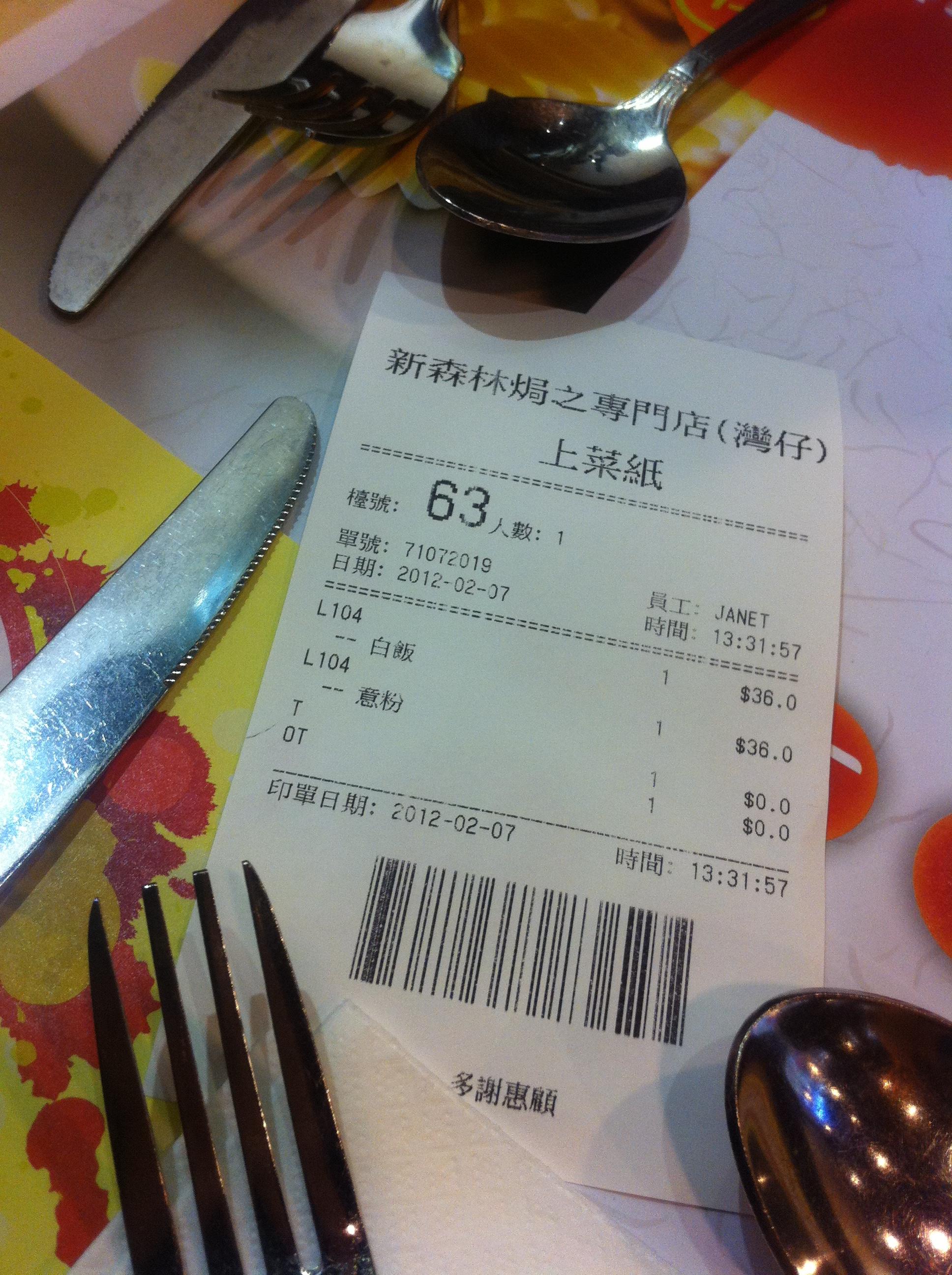 File:HK Wan Chai Hennessy Road 新森林 茶餐廳 New Forest restaurant ...