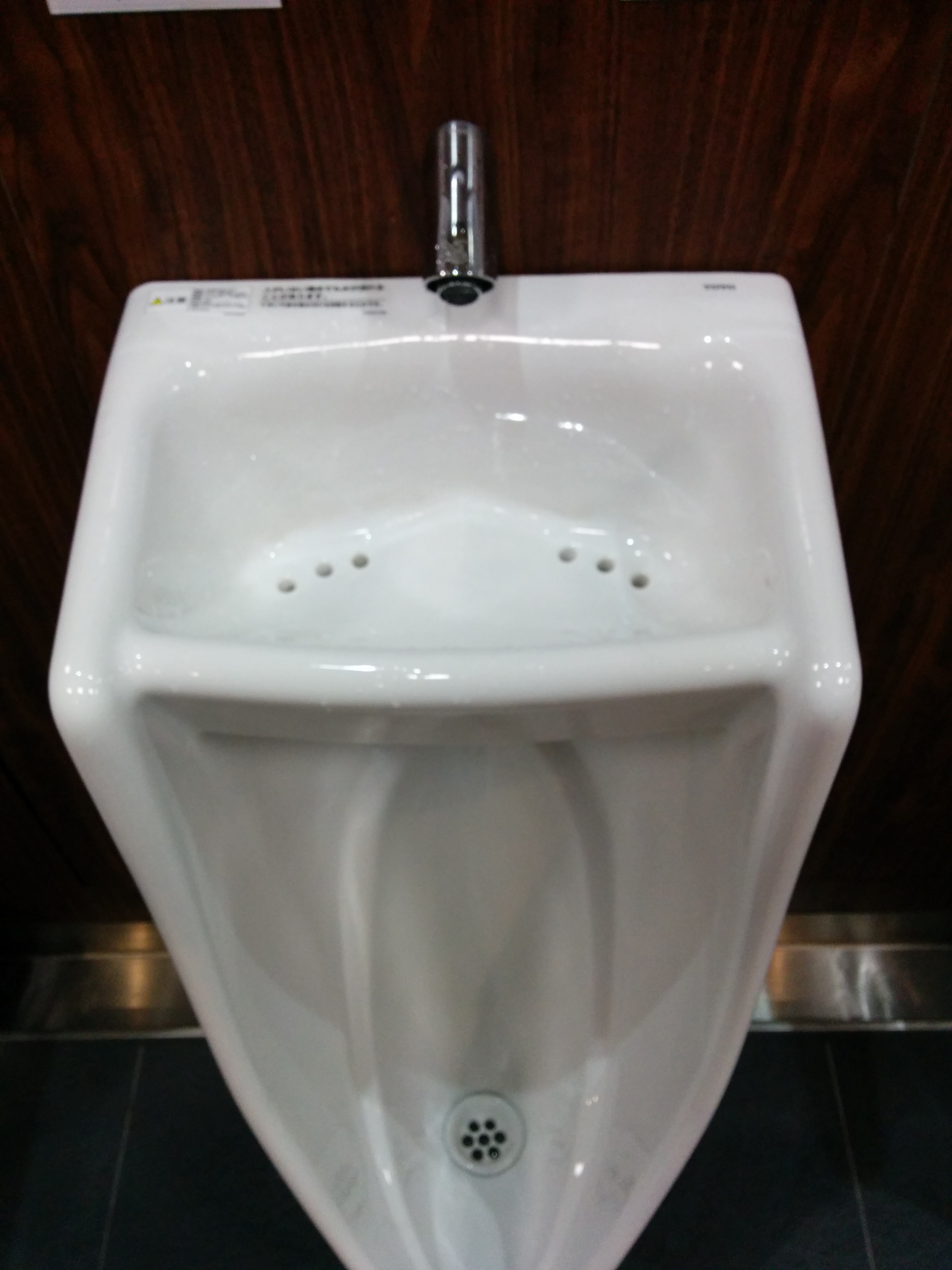 File:Hand Wash Sink On The Urinal In Mito SA 2014