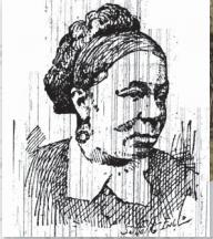 Harriet Bell Hayden