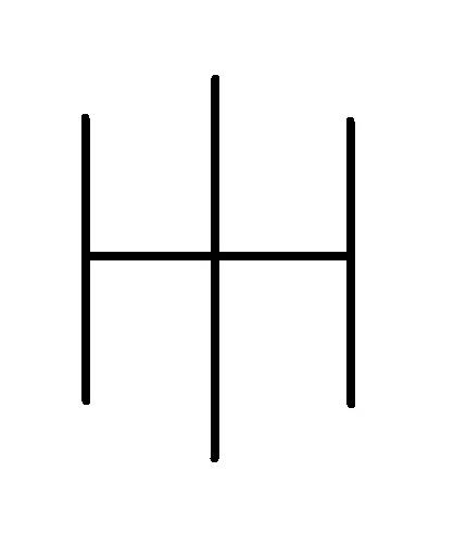Image Result For Hidden Letter I