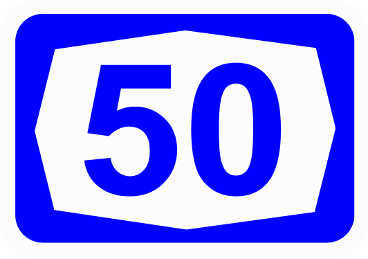 Шоссе 50 Израиль Википедия