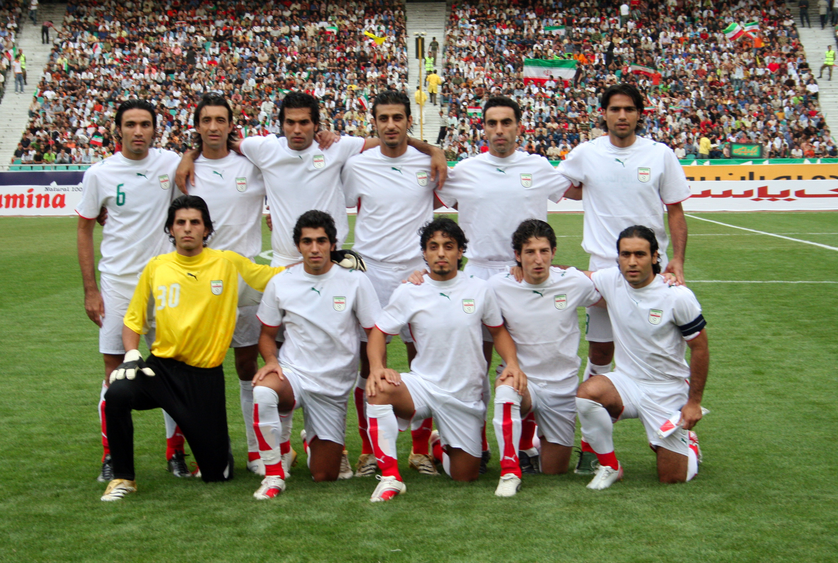 save off 11247 c2a3e File:Iran National Football Team (2006).JPG - Wikimedia Commons