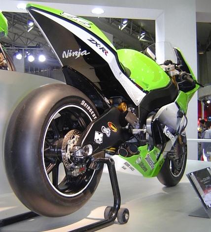 Kawasaki Motogp History