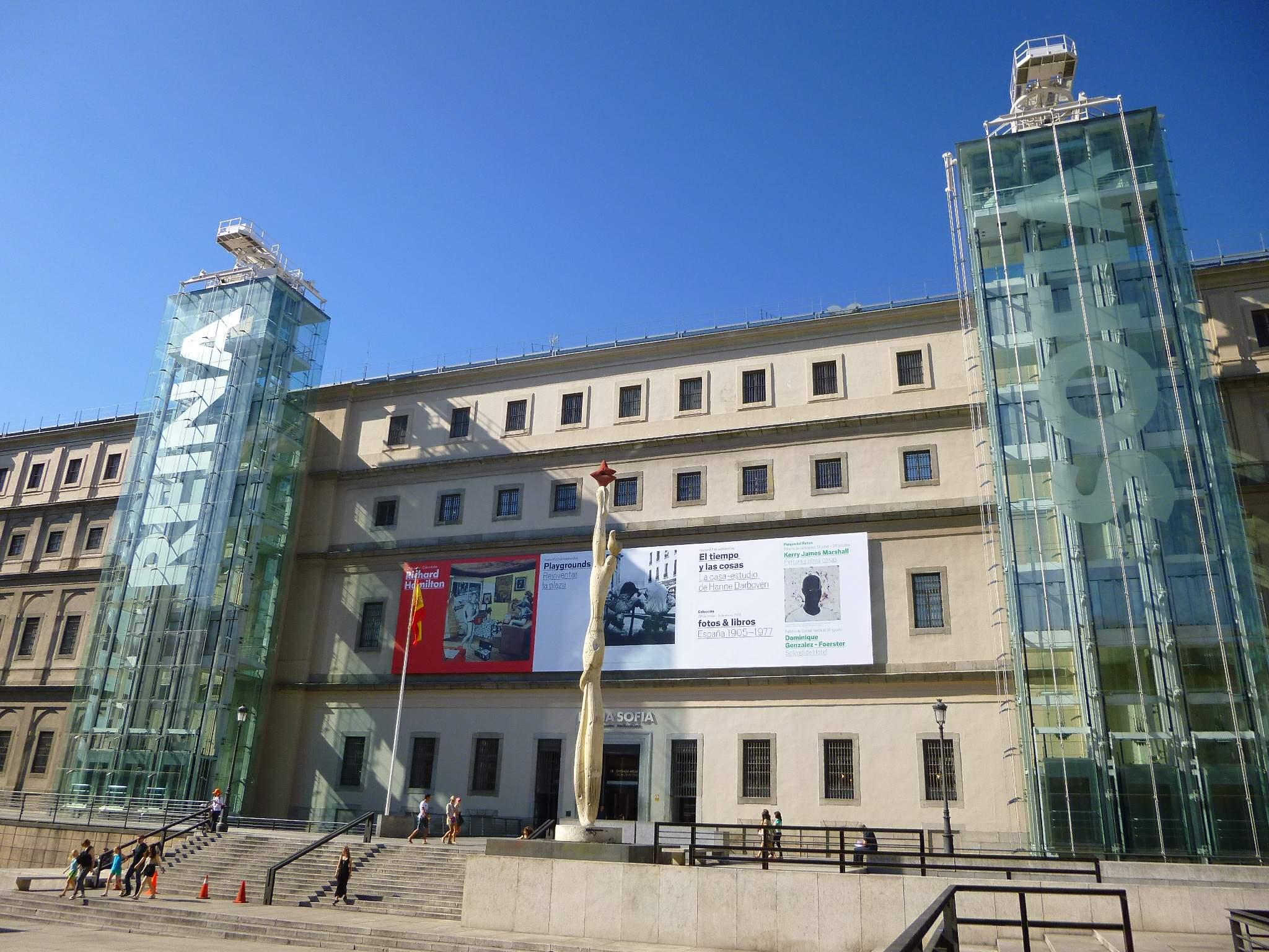 Museo Nacional Centro De Arte Reina Sofia Wikipedia La