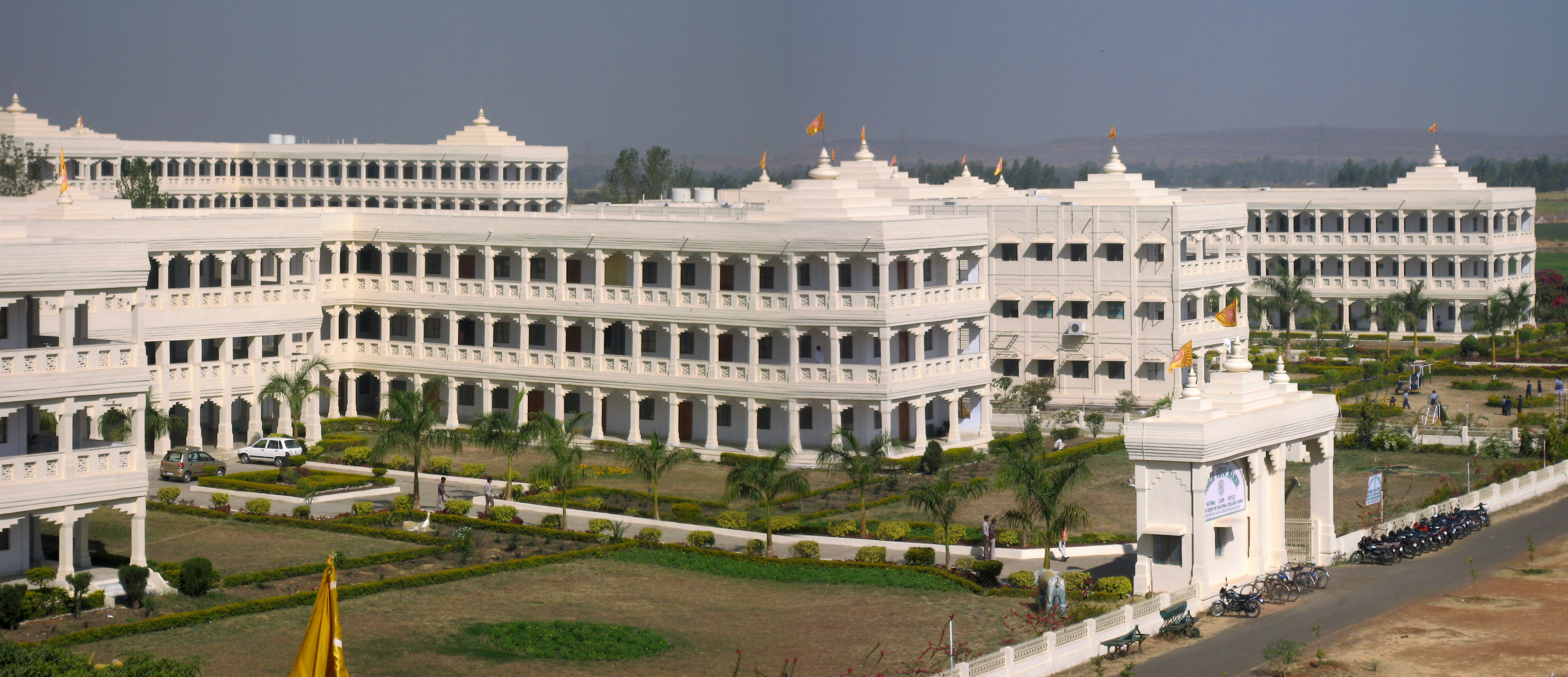 File maharishi centre for educational excellence bhopal for Architecture colleges list in hyderabad