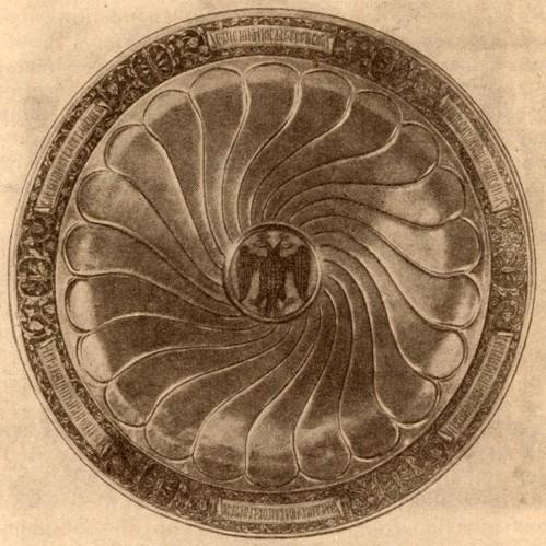 https://upload.wikimedia.org/wikipedia/commons/d/d9/Maria_Temryukovna%27s_plate.jpg