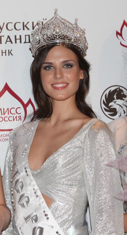 Miss Universe 2018 Height >> Irina Antonenko - Wikipedia
