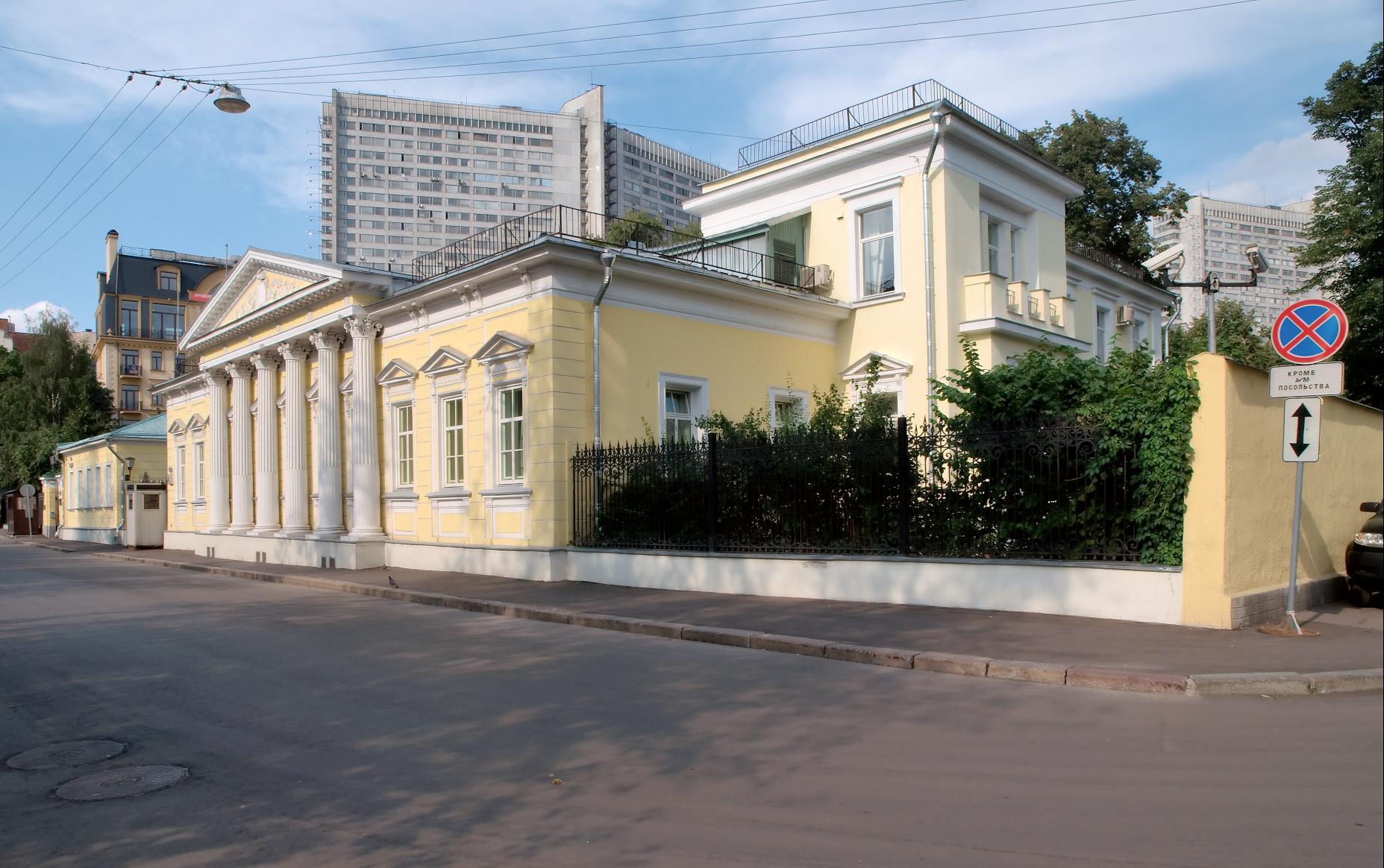 Реклама сайта в интернете Спасопесковская площадь как скопировать ссылку в яндексе на сайте