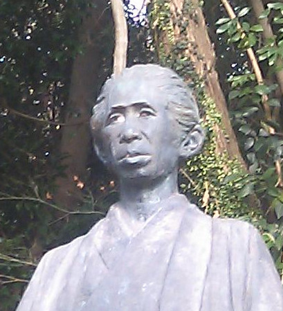 Motoki Shiozo Sculpture
