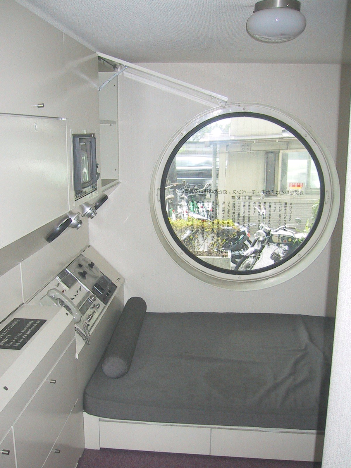 A sample room within the Nakagin Capsule Tower