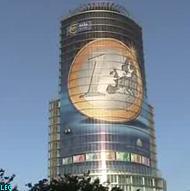 Nejvyšší budova na slovensku