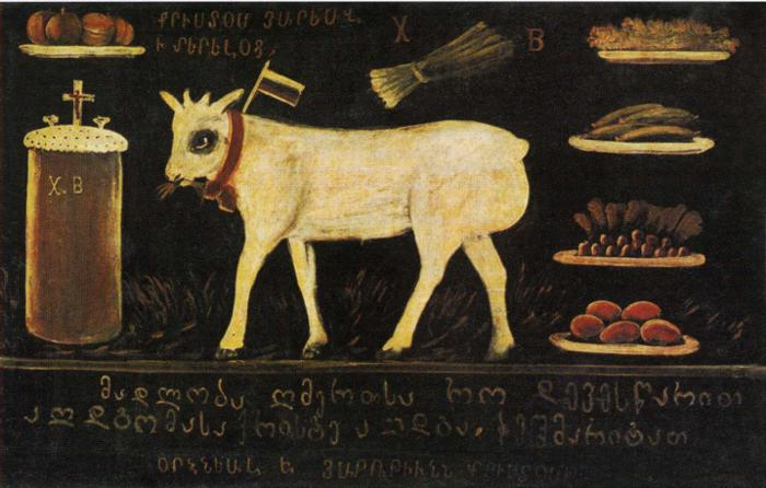 Niko Pirosmani. Easter Lamb. Oil on oilcloth. State Art Museum of Georgia, Tbilisi, Georgia.jpg