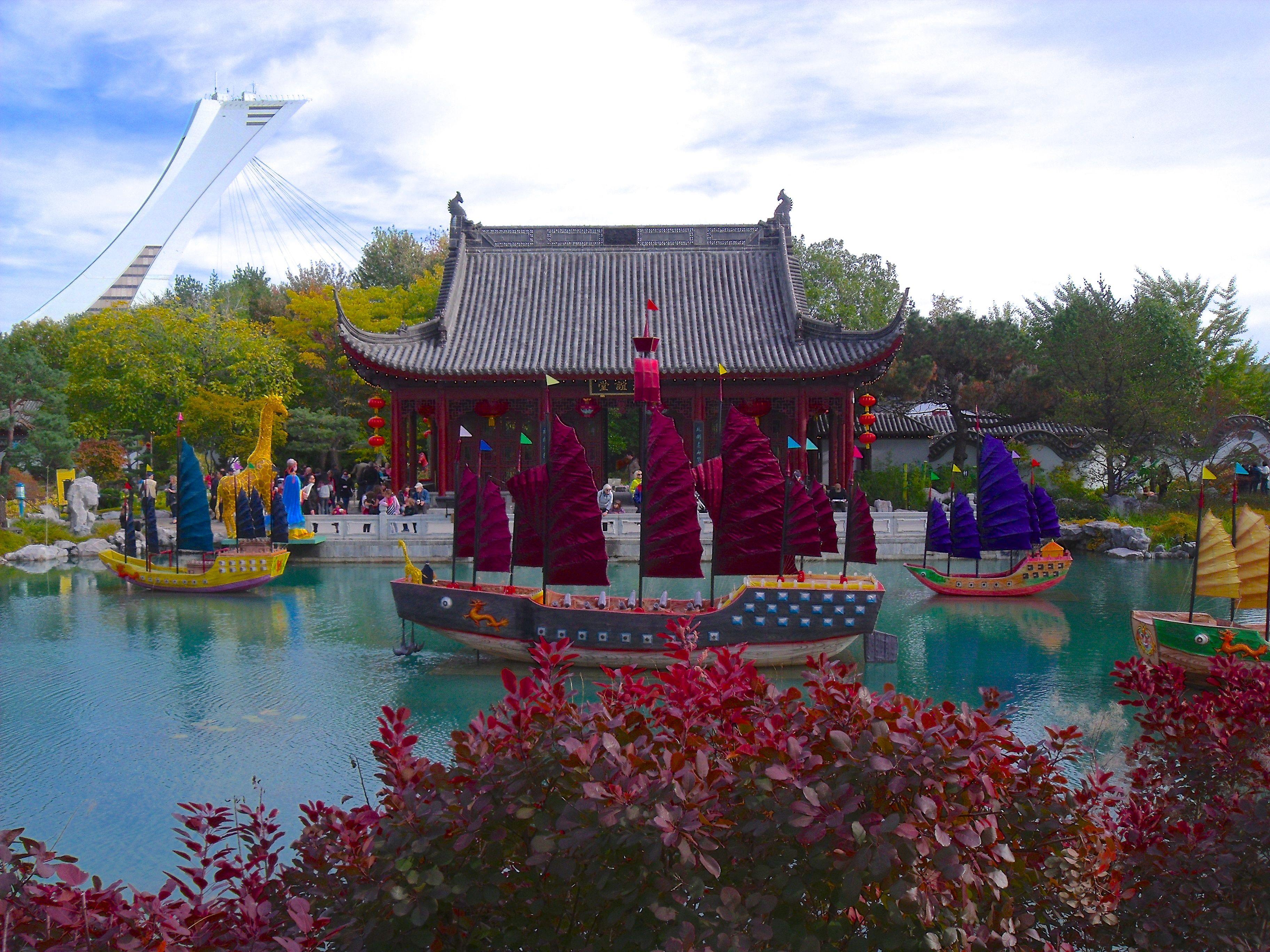 File:Pavillon de l\'amitié (Jardin Botanique Montréal) 06.jpg ...