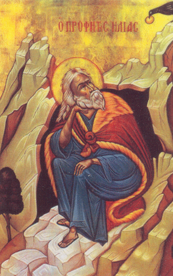 Elias on Mount Horeb, as depicted in a Greek Orthodox icon Prophet-Elias-Grk-ikon.png