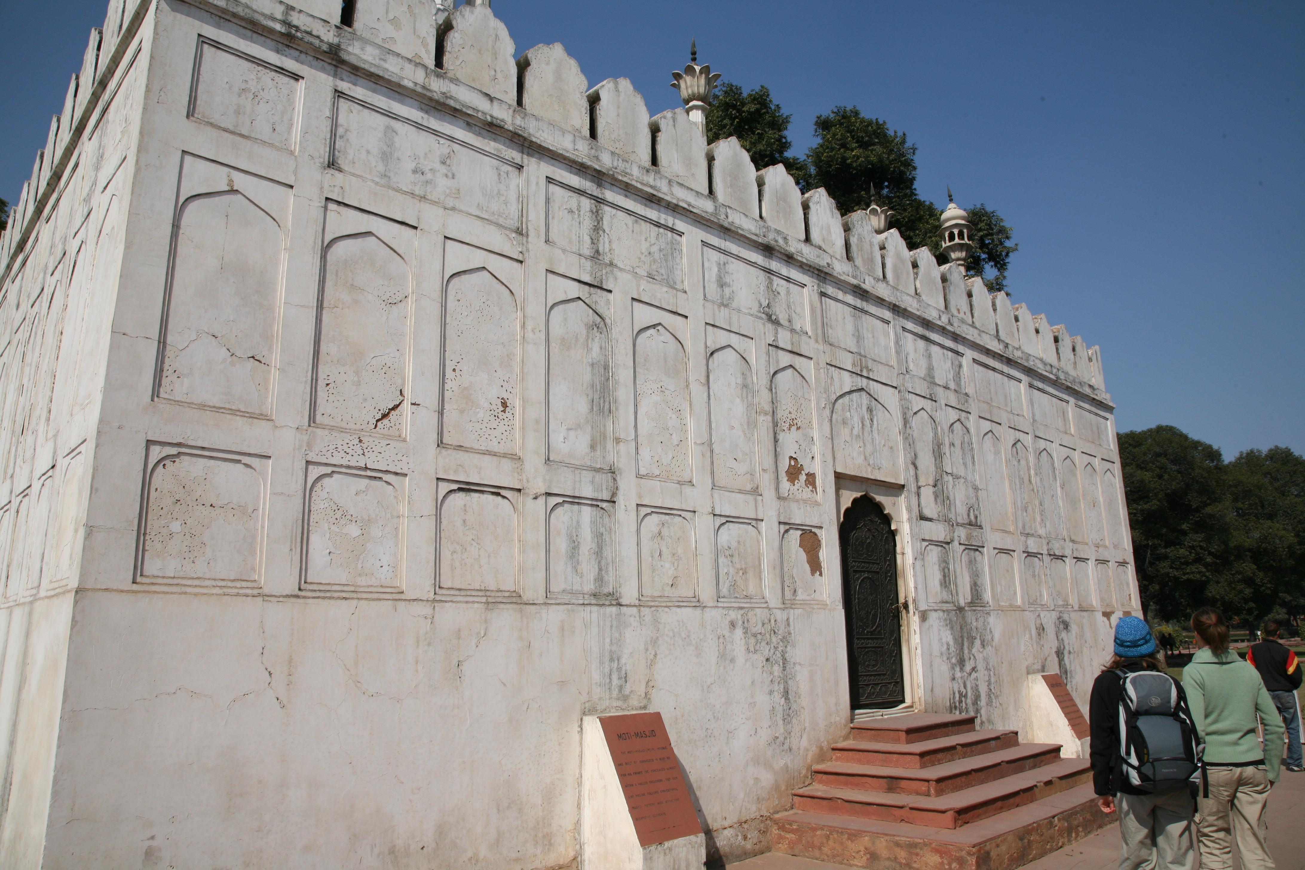 Description RedFortDelhi-Moti-Masjid-20080210-1.jpg