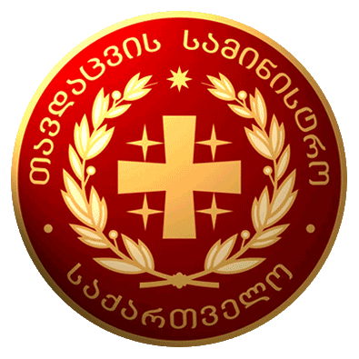 קובץ:Saakashvili's Georgian Ministry of Defense logo.png