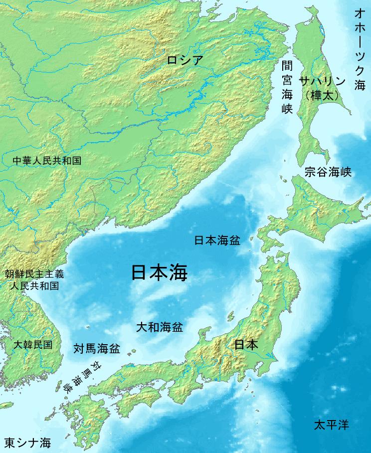日本海 - Wikipedia
