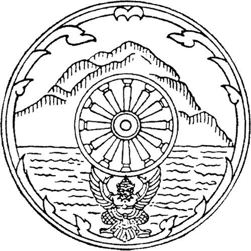 ไฟล์:Seal Chainat.png