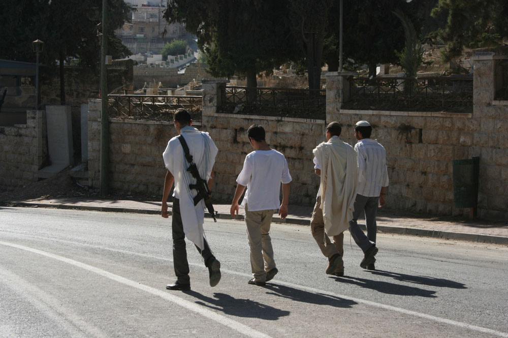 palestinian-israeli conflict essay Free essay: the conflict between palestinian arabs and jews is a modern phenomenon, which began around the turn of the 20th century although these two.