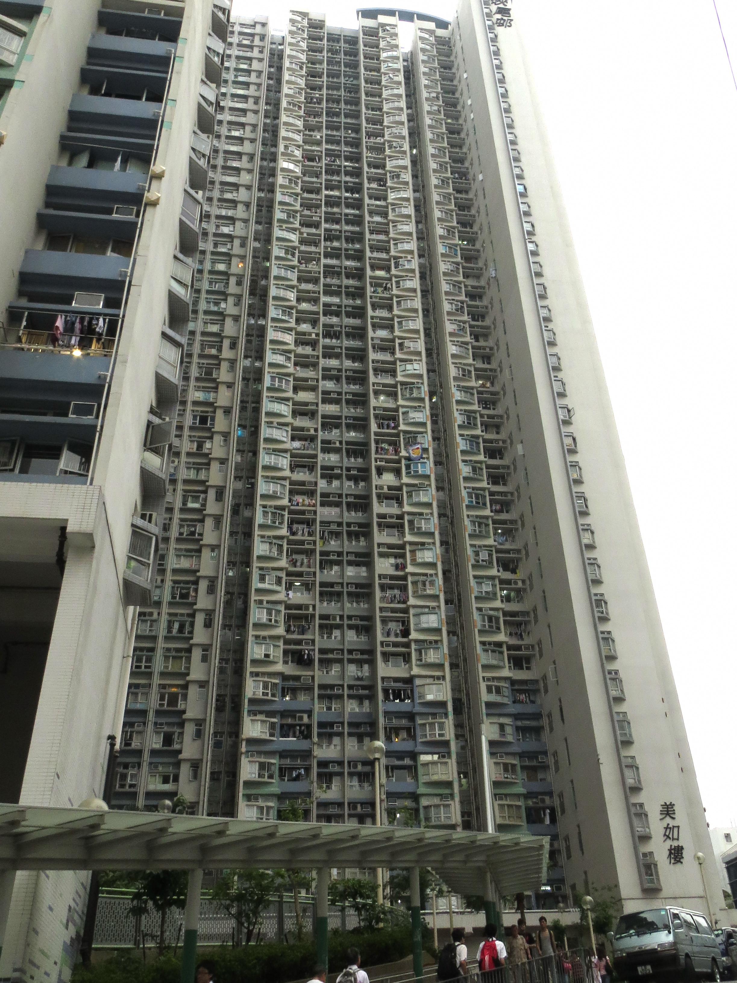 Hong Kong House House Plan 2017