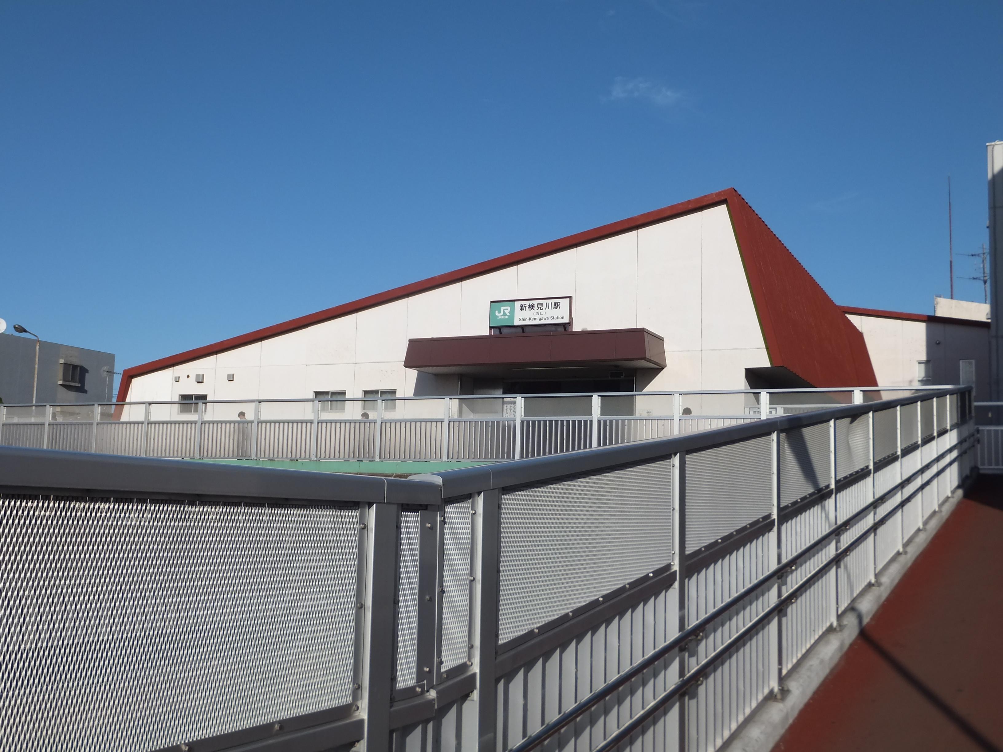 신케미가와 역