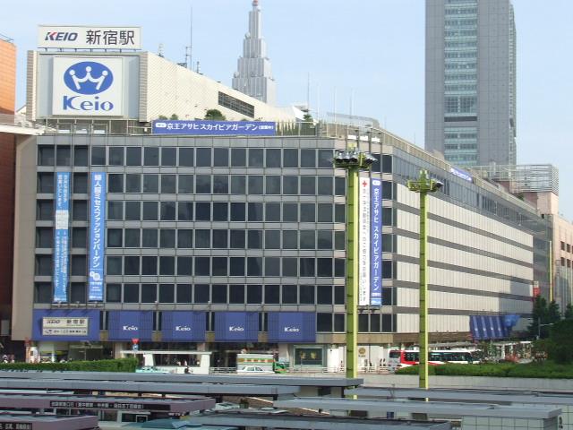 http://upload.wikimedia.org/wikipedia/commons/d/d9/Shinjuku_Keio_Department_Store.jpg